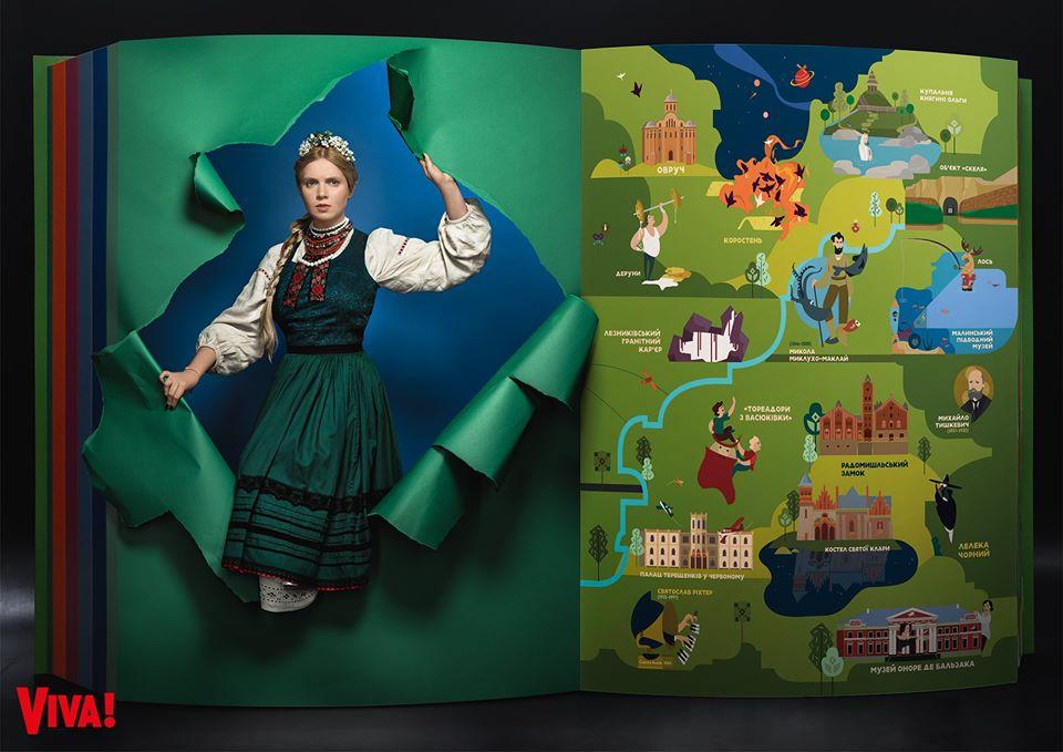 Ювілейний випуск журналу «Viva!» презентував українських зірок у ролі історичних постатей -  - 76651723 2413602822084966 8093158720126582784 o