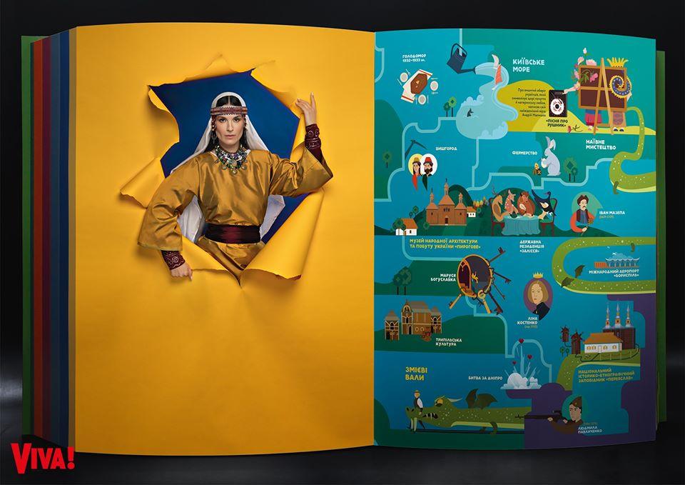 Ювілейний випуск журналу «Viva!» презентував українських зірок у ролі історичних постатей -  - 76693337 2413598152085433 2848362391618453504 o