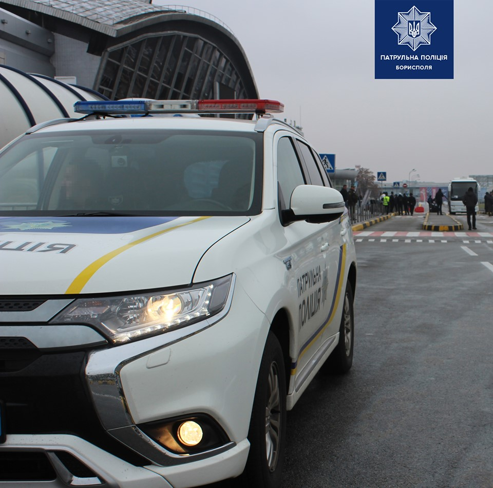 """25-річного водія під морфієм затримали на території """"Борисполя"""" -  - 76720783 2527518717469915 4387893388804882432 n"""