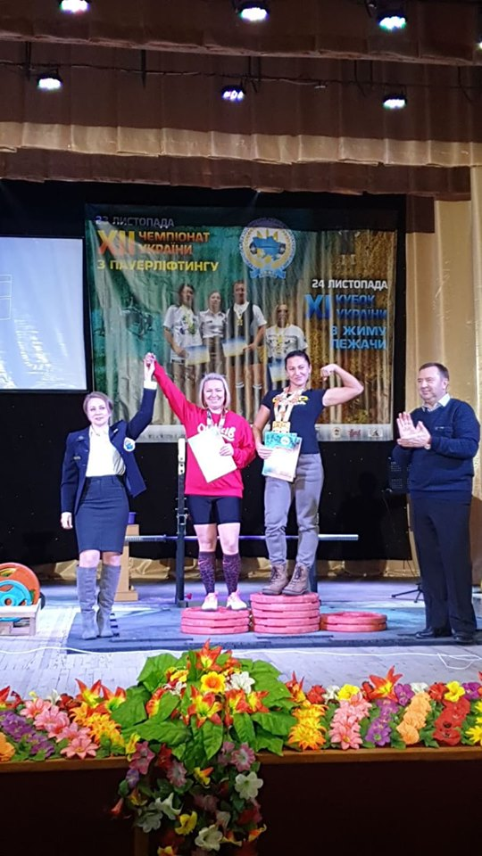 Обухівська команда з жиму лежачи завоювала друге командне місце на ХІІ Чемпіонаті України з пауерліфтингу -  - 76751618 535828470299477 2799395413642182656 n