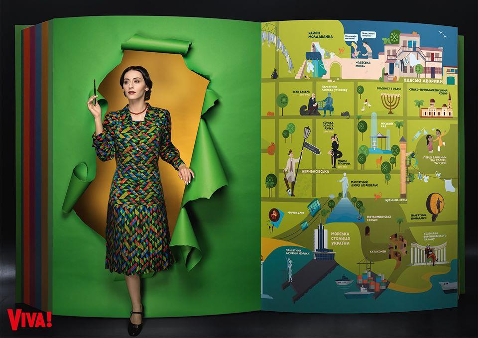 Ювілейний випуск журналу «Viva!» презентував українських зірок у ролі історичних постатей -  - 76974183 2413601355418446 3707435449447350272 o