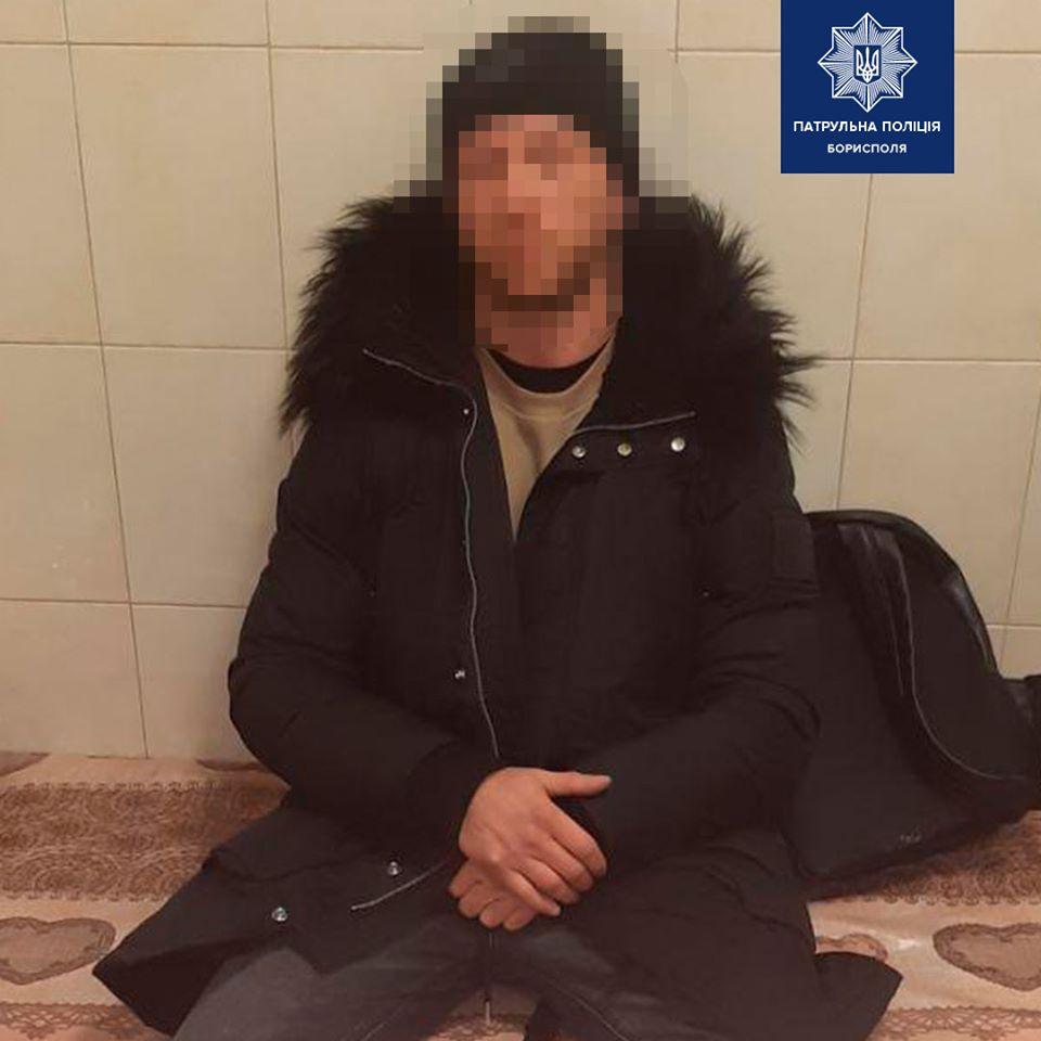 """На території аеропорту """"Бориспіль"""" виявили водія під наркотиками -  - 77360795 2551313268423793 2369974928301621248 o"""