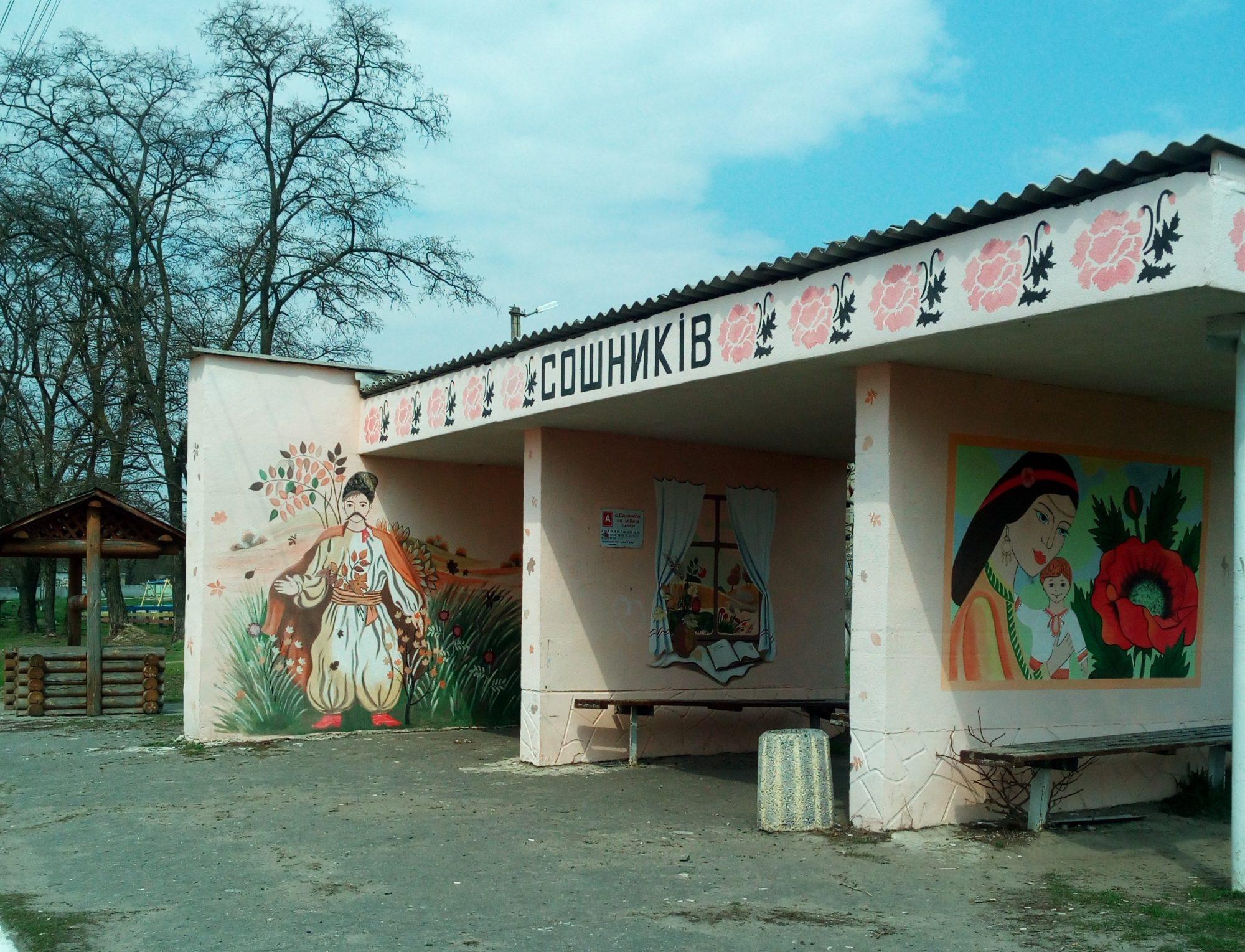 777-1-2000x1529 Баришівські лікарі приїдуть лікувати жителів Бориспільщини