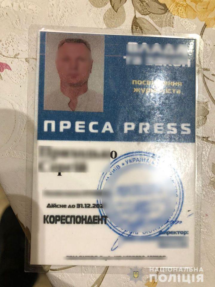 78328768_2620142364707586_705716324197728256_o Поліція затримала кримінального авторитета та його «помічників», які тероризували Бориспільщину (відео)