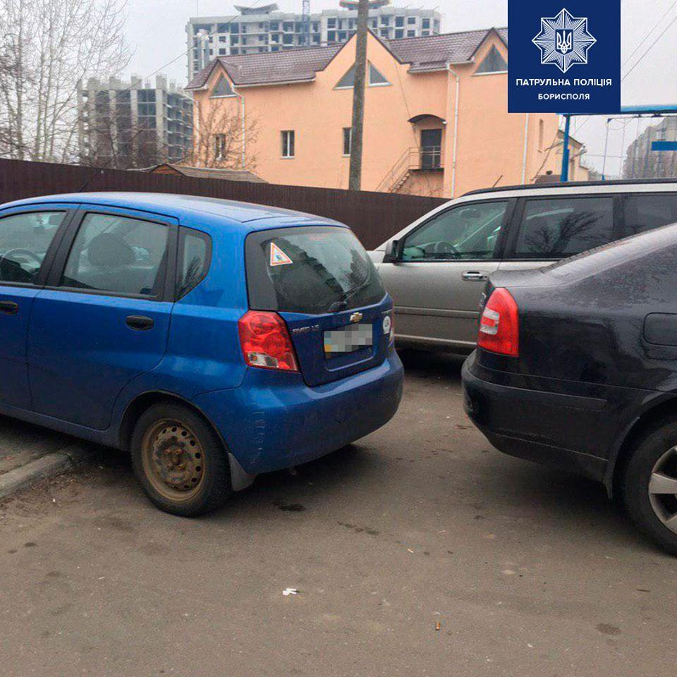 У Борисполі легковик без водія спричинив ДТП -  - 78763187 2552284008326719 7460043251790118912 o