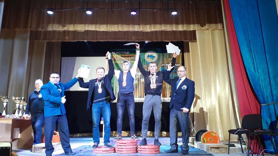 Обухівська команда з жиму лежачи завоювала друге командне місце на ХІІ Чемпіонаті України з пауерліфтингу -  - 78997151 2658601917511374 8782510574681456640 n