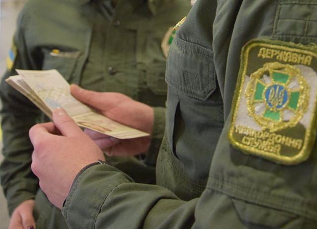 Шахрайська схема не вдалася: іноземцю заборонили в'їзд до України -  - 79294986 708687419617829 6442106594997043200 o