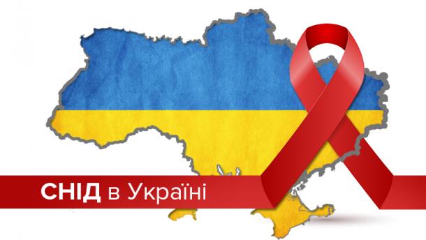 896563.jpg-1 ВІЛ/СНІД на Обухівщині: лікарі району розповіли журналістам про наболіле
