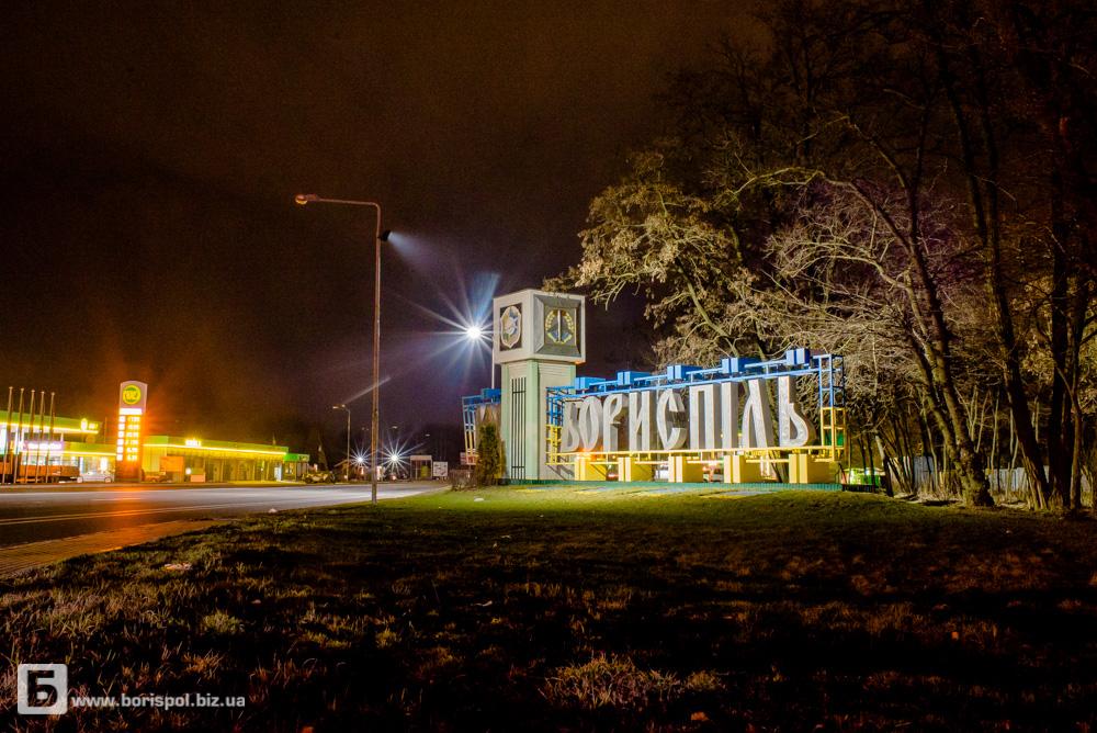 Borispol_night-7715-1 Борисполем курсуватиме нічна маршрутка