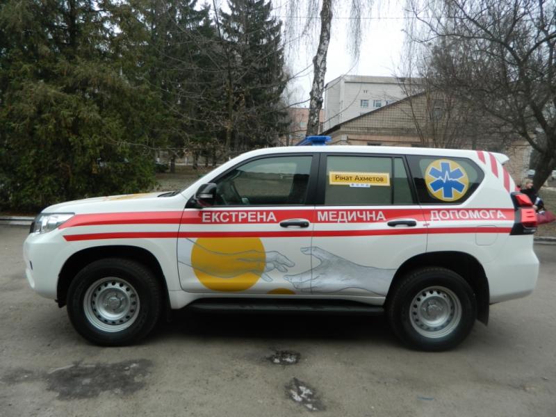 «Яготинський центр медико-санітарної допомоги» отримав новий медичний автомобіль -  - DSCN3809