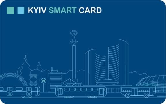 Робота системи е-квитка в київському метро відновлена -  - FB IMG 1573192368081 1