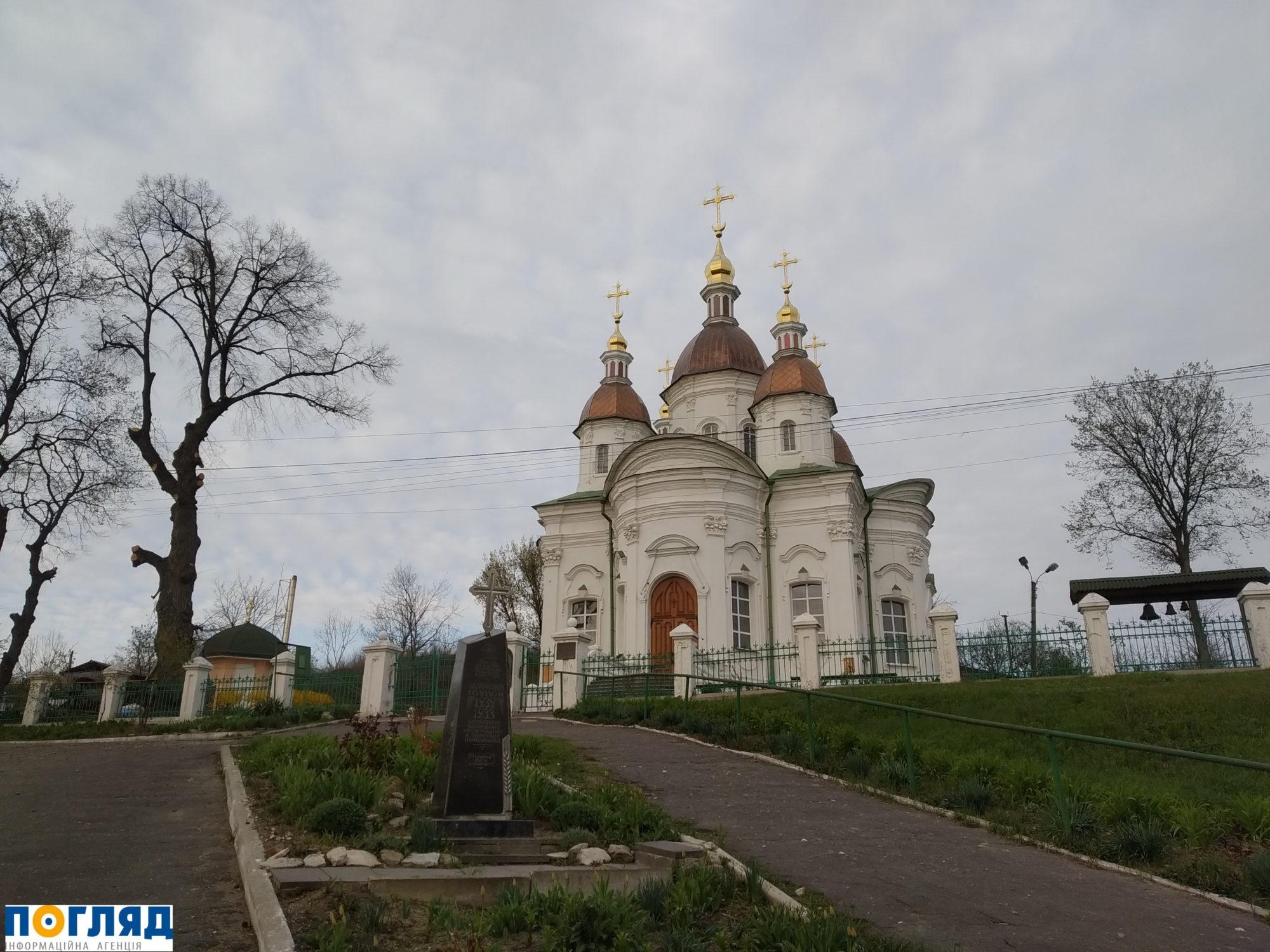 У Василькові вшанують жертв геноциду українців
