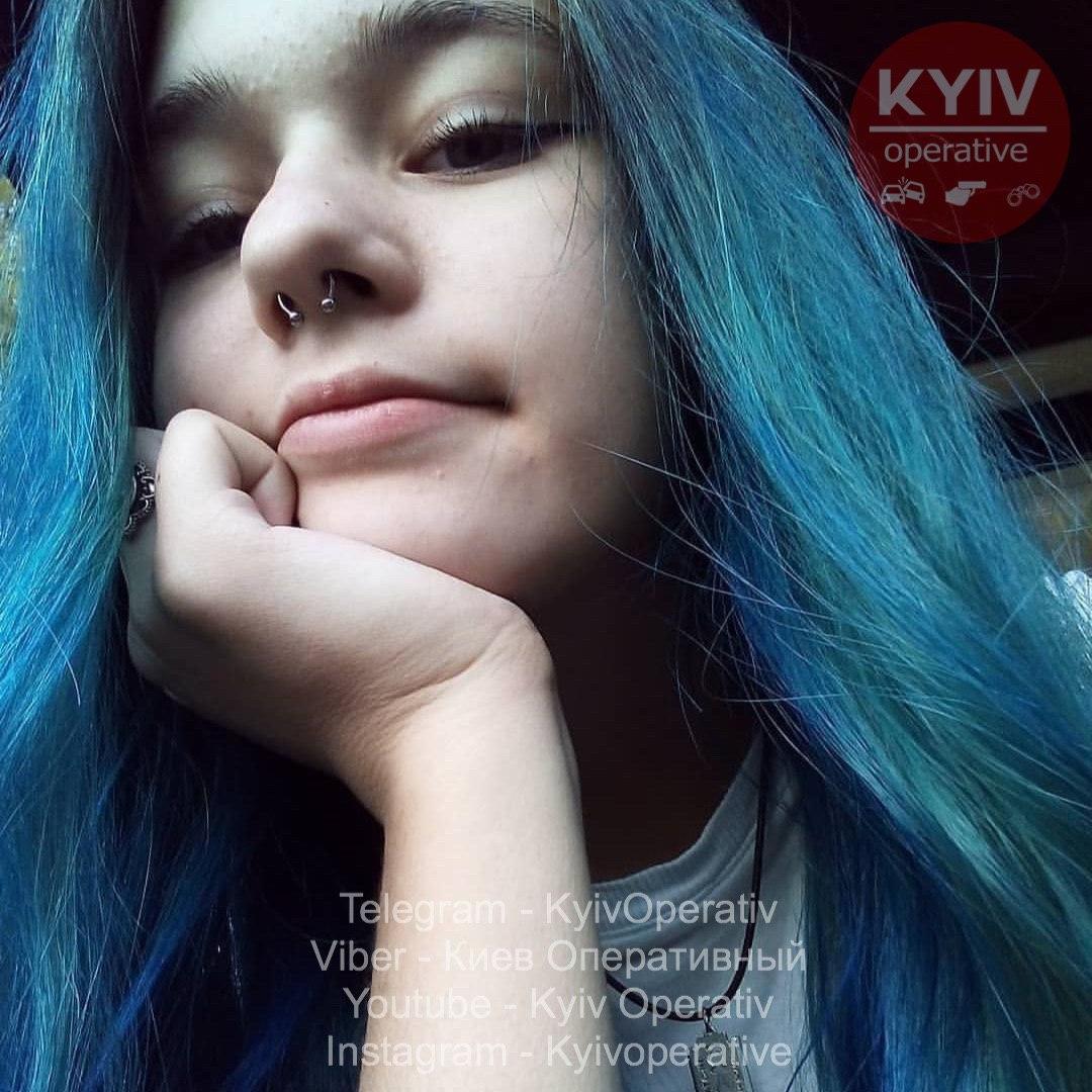 У Святошинському районі столиці розшукують 15-річну дівчинку -  - IMG 20191101 074335 615