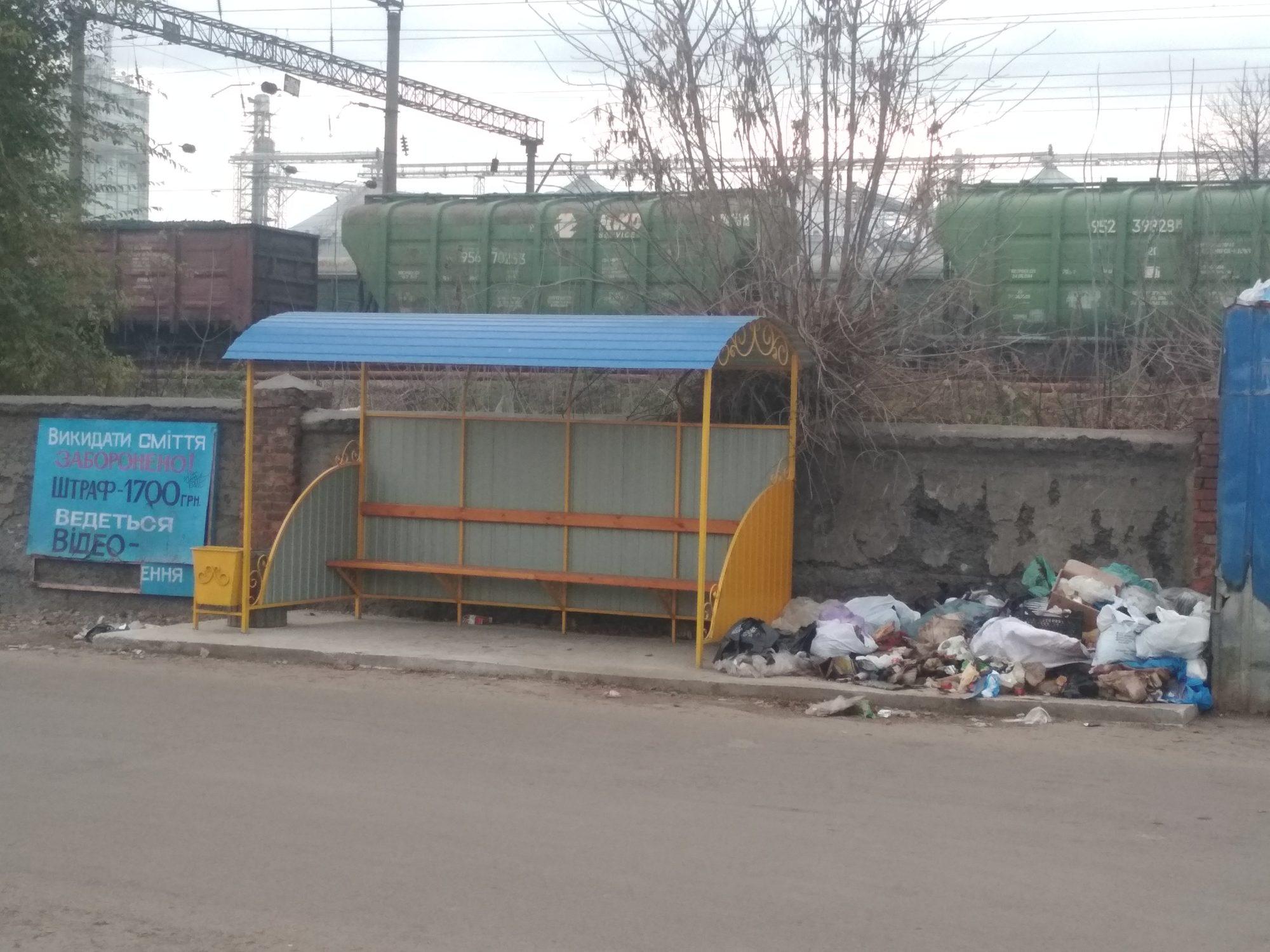 IMG_20191106_154953-2000x1500 У Фастові на місці стихійного сміттєзвалища встановили автобусну зупинку