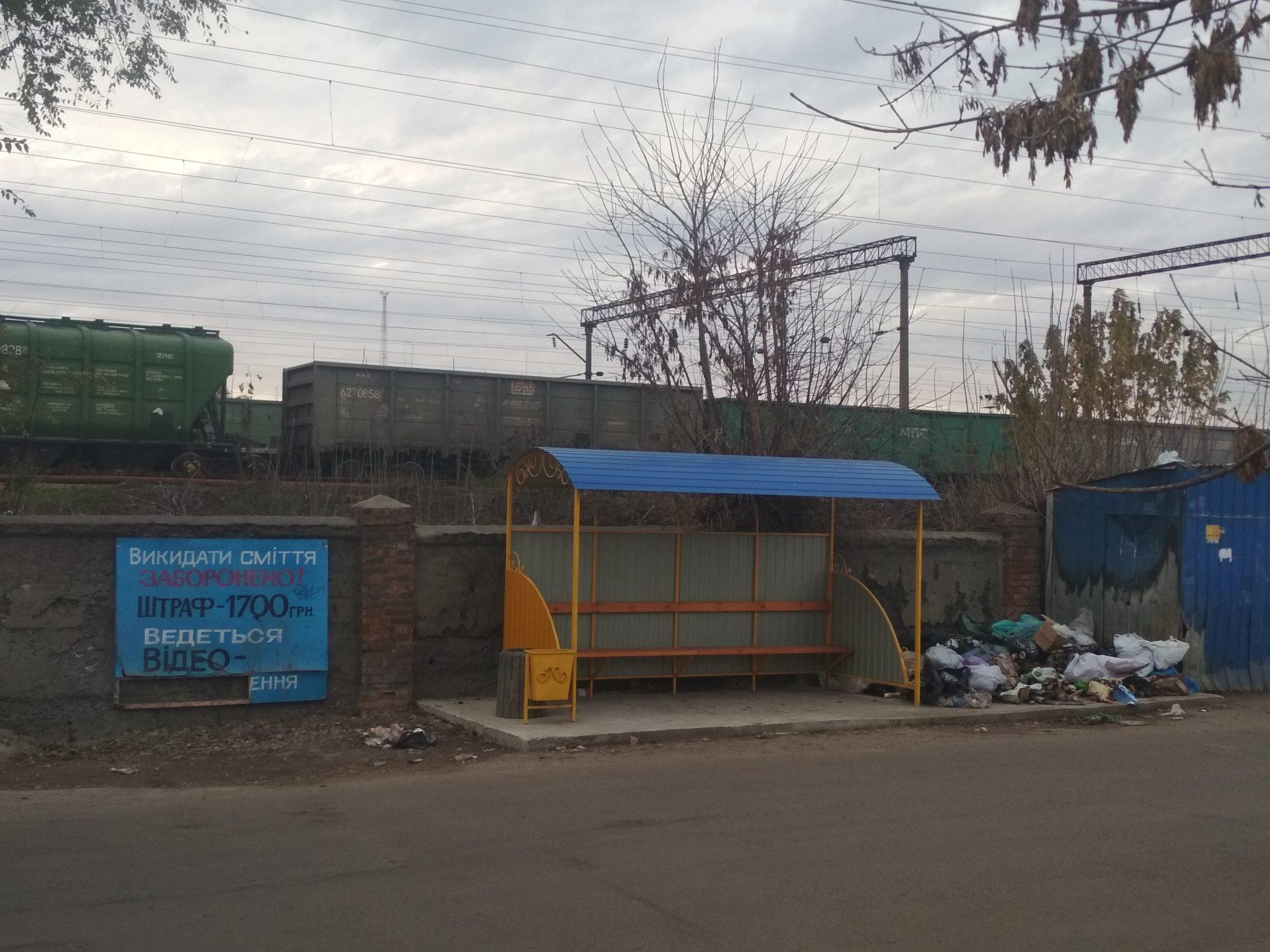 IMG_20191106_155031-2000x1500 У Фастові на місці стихійного сміттєзвалища встановили автобусну зупинку