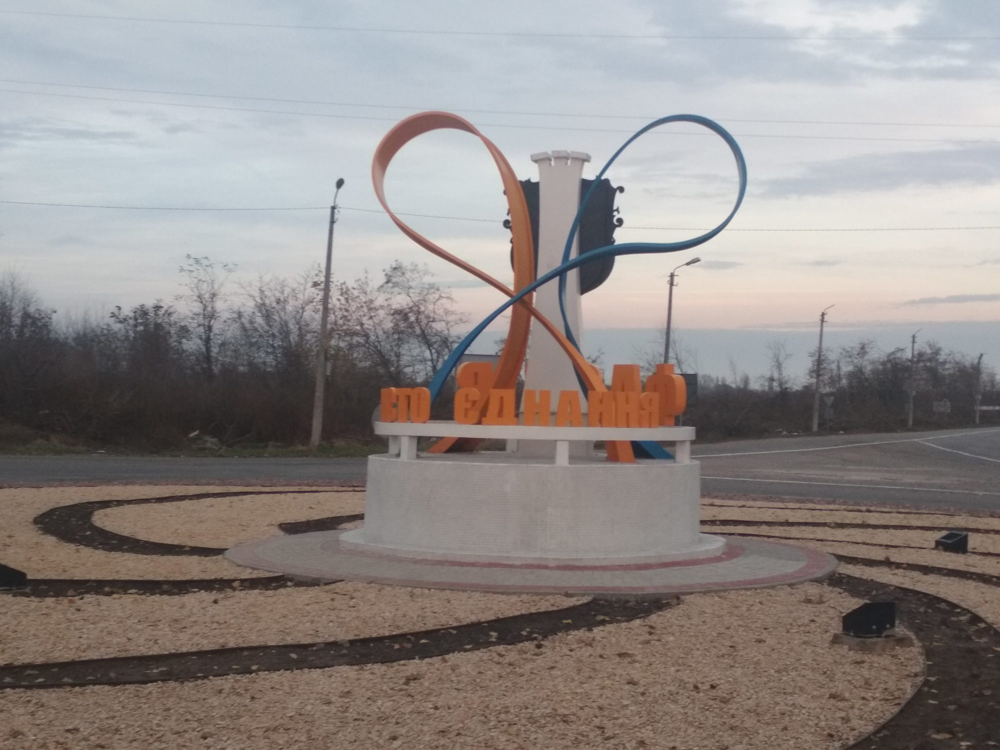 У Фастові оновили в'їзний знак до міста - Фастів - IMG 20191106 161628 2000x1500