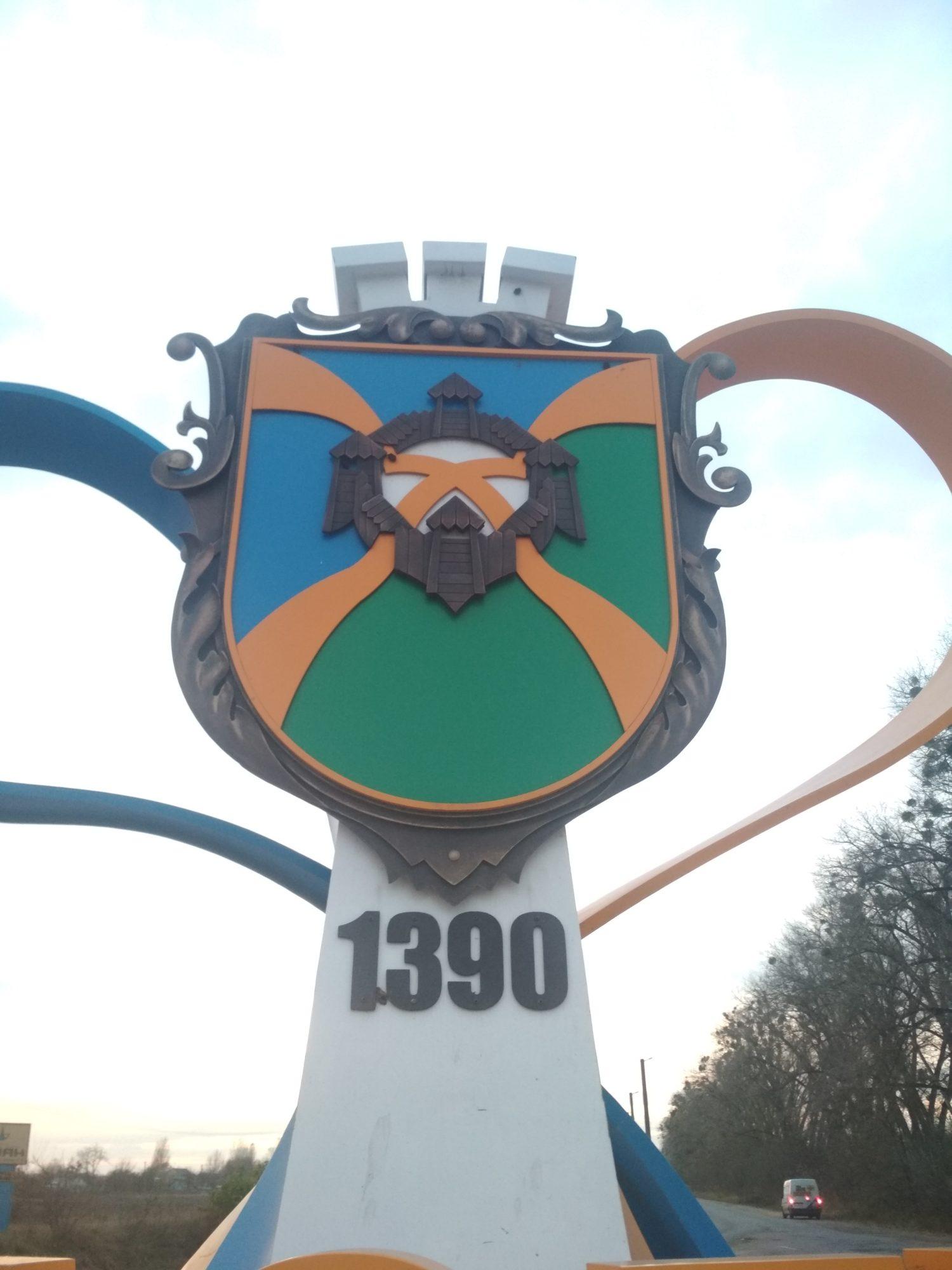 У Фастові оновили в'їзний знак до міста - Фастів - IMG 20191106 161852 1500x2000