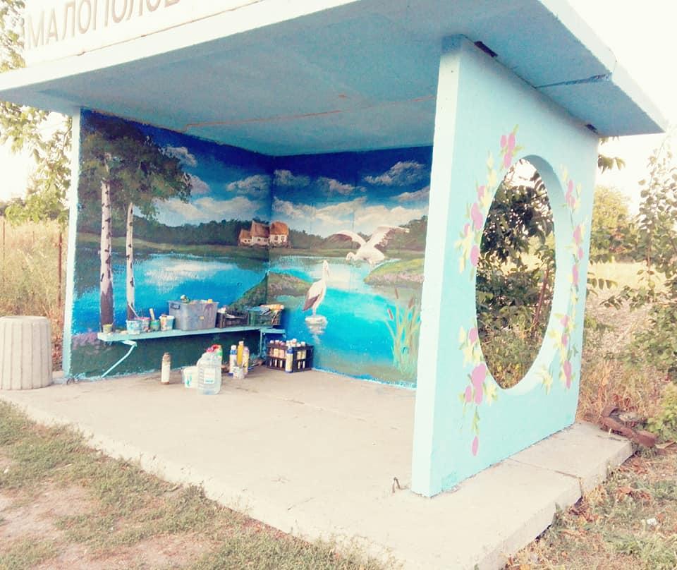 Фастівська художниця продовжує прикрашати автобусні зупинки у районі -  - Malopolov2
