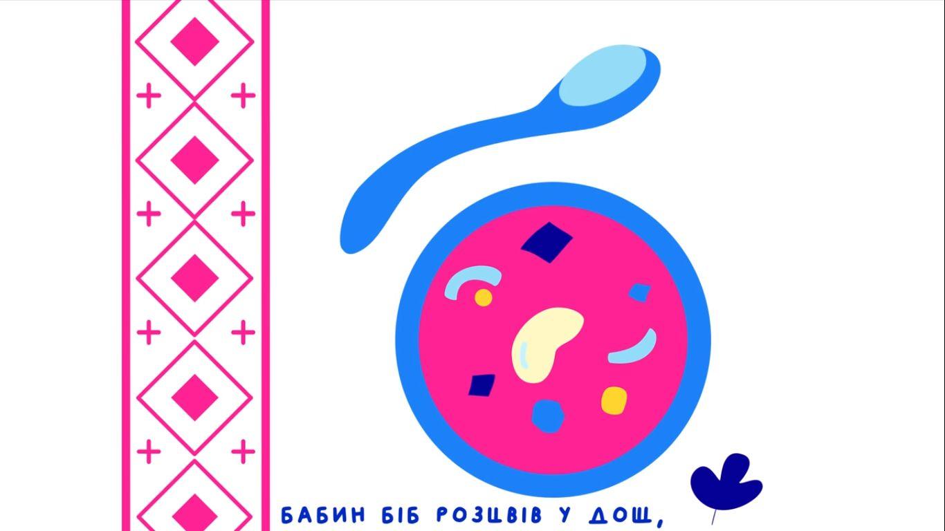 В Україні створили реп, присвячений мові -  - Novyj rysunok 31