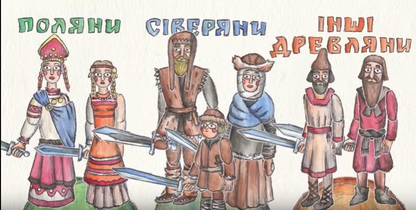 Screenshot_1-3 Гурт ТНМК та поет Артем Полежака створили мультиплікаційний кліп про історію України