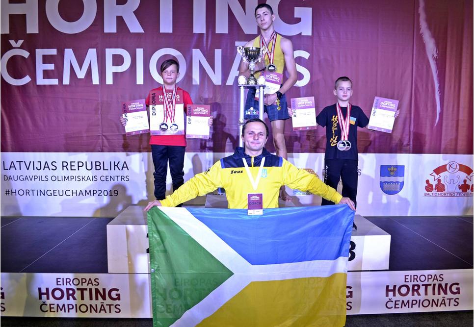 Screenshot_1-4 Хортингісти з Броварів - чемпіони Європи