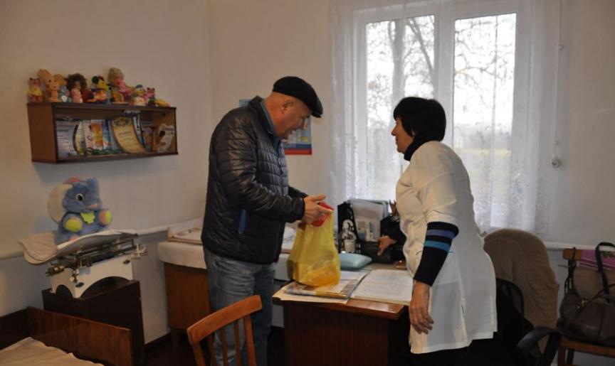 Допомога сільській амбулаторії на Богуславщині -  - Screenshot 24