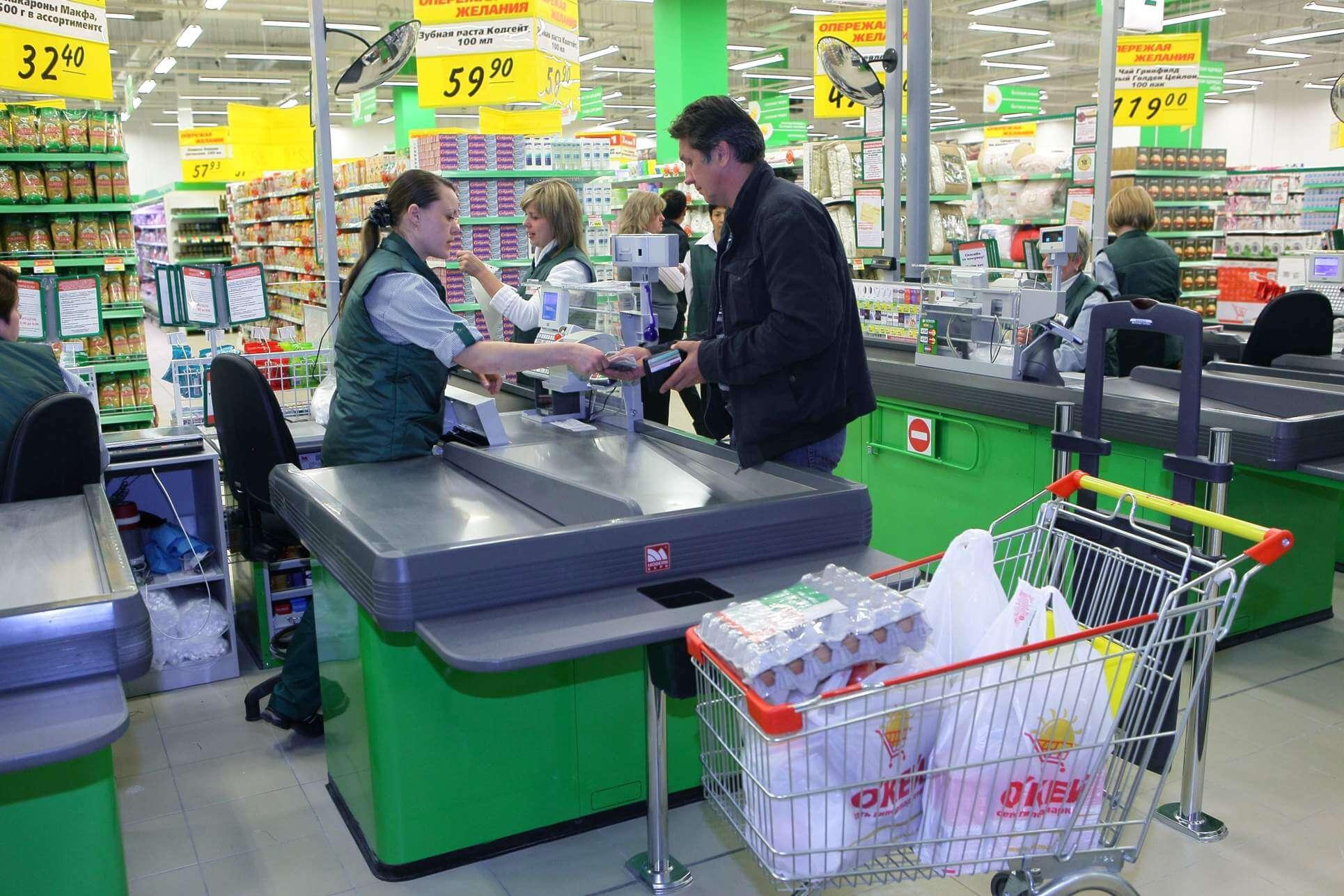 Українці зможуть отримувати готівку в касах магазинів та ресторанів -  - amazonaws.com