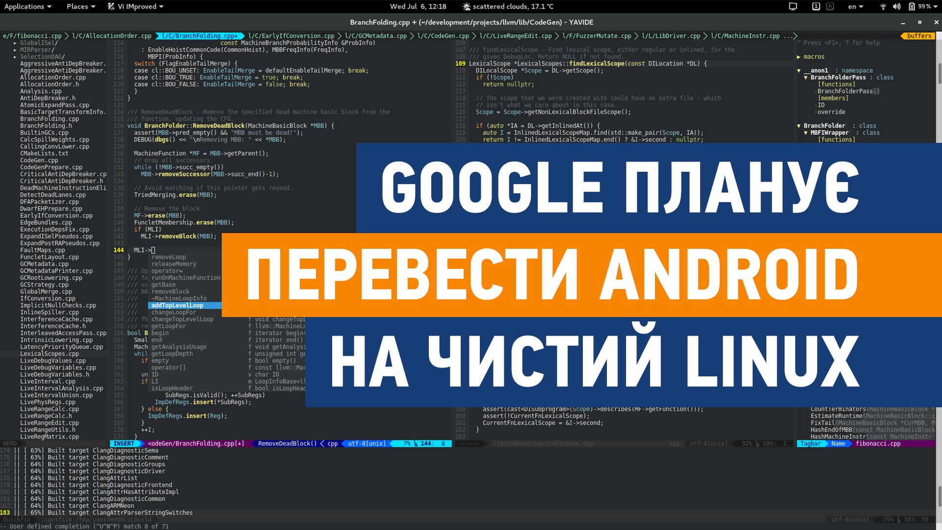 Google планує перевести Android на чистий Linux - google, android - android poglyad 1