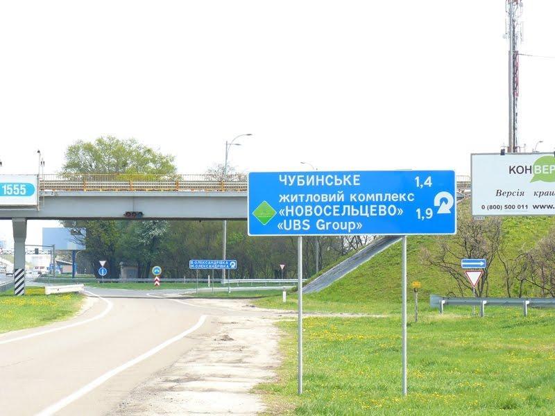 На Бориспільщині чоловік напав на підлітка -  - b3275248