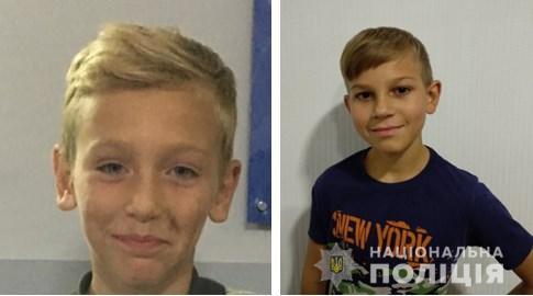 Поліція розшукала фастівських хлопців-втікачів - Фастів - dity znykly 1