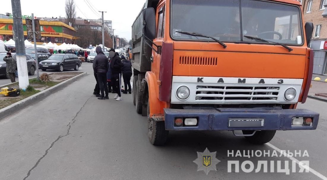 У Василькові загинула жінка під колесами КАМАЗа