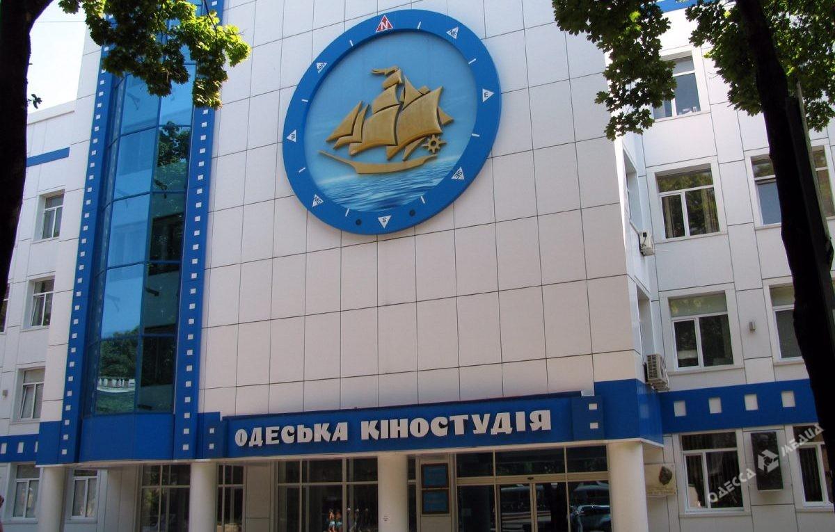 f20cd5fdf8099f7b18f040534d6ce7ef Одеська кіностудія виклала всі свої фільми у вільний доступ