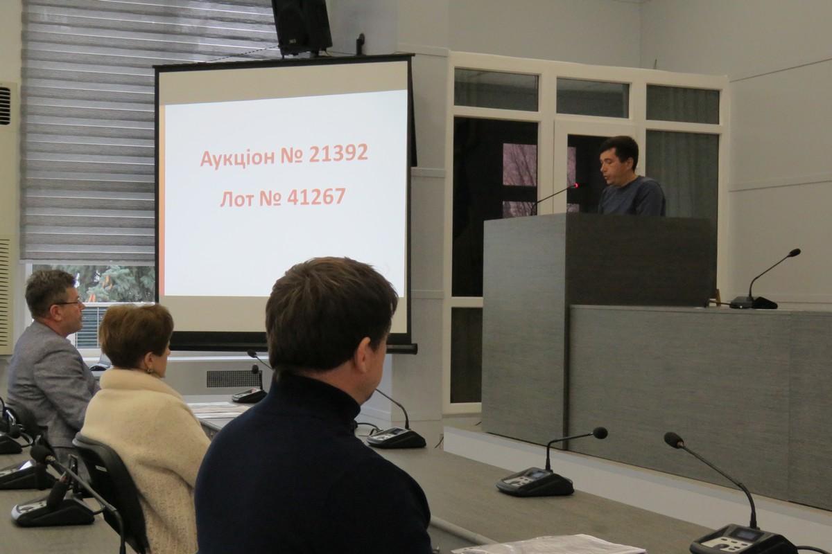 У Білій Церкві вперше провели аукціон з продажу права оренди на земельні ділянки - оренда землі, земельні ділянки, Біла Церква - imgbig 1 6