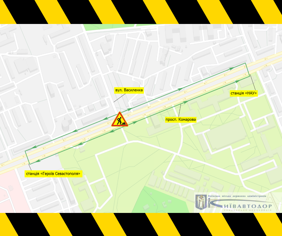 Пішохідний міст на розі просп. Комарова і вул. Василенка закривають на ремонт -  - imgbig