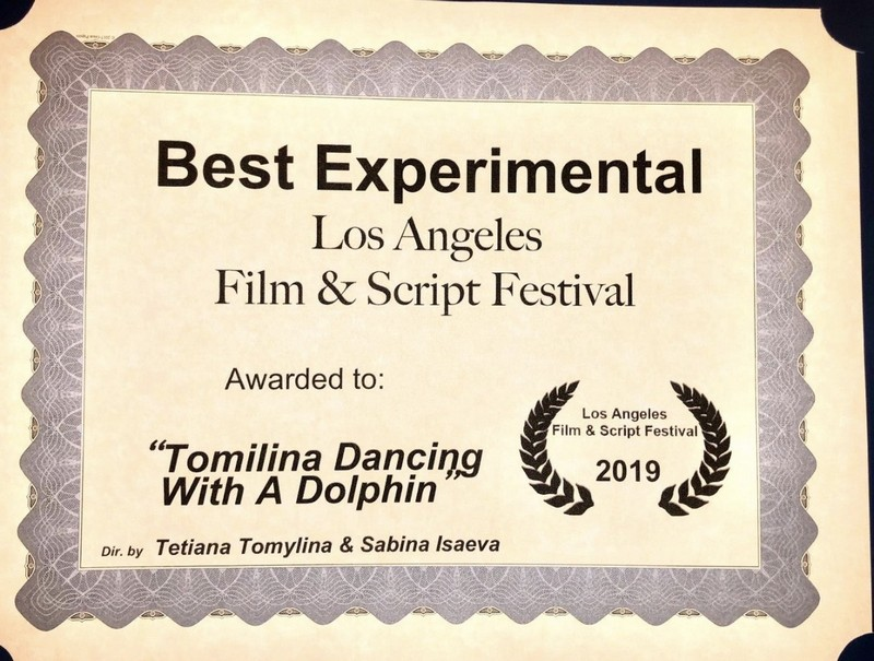 «Танцююча з дельфіном»: короткометражка від родини з Києва несподівано перемогла на кінофестивалі у Голлівуді -  - karo doc
