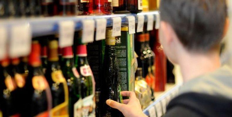 В Обухові підприємцям-порушникам можуть анулювати ліцензії за продаж алкоголю неповнолітнім -  - kfoi6t7bitu 366ig4e9iajop226vlugi2