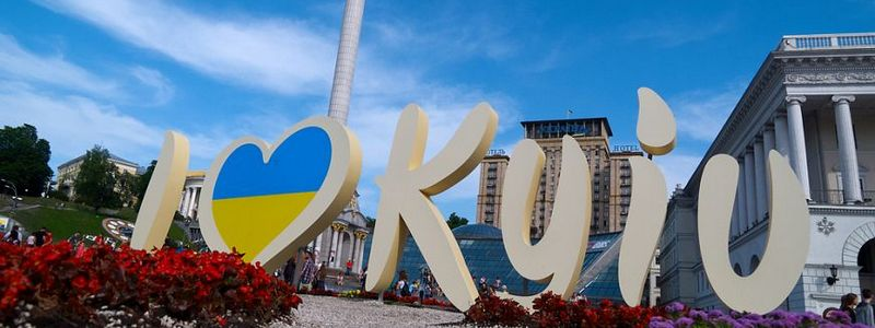 kiev-1 The New York Times почав писати Kyiv