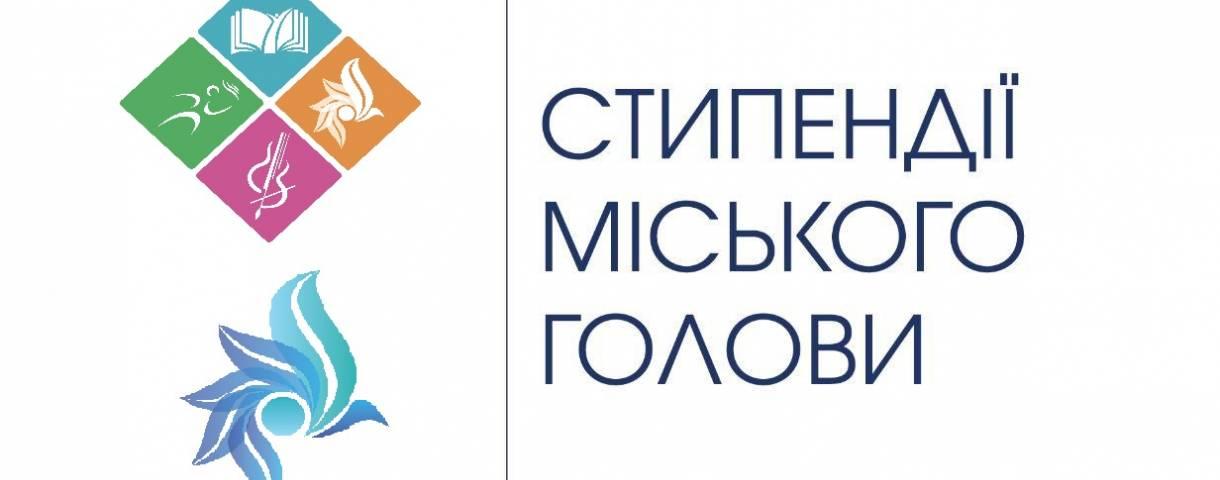 styp-1 У Вишгороді голосують за кандидатів на стипендію міського голови