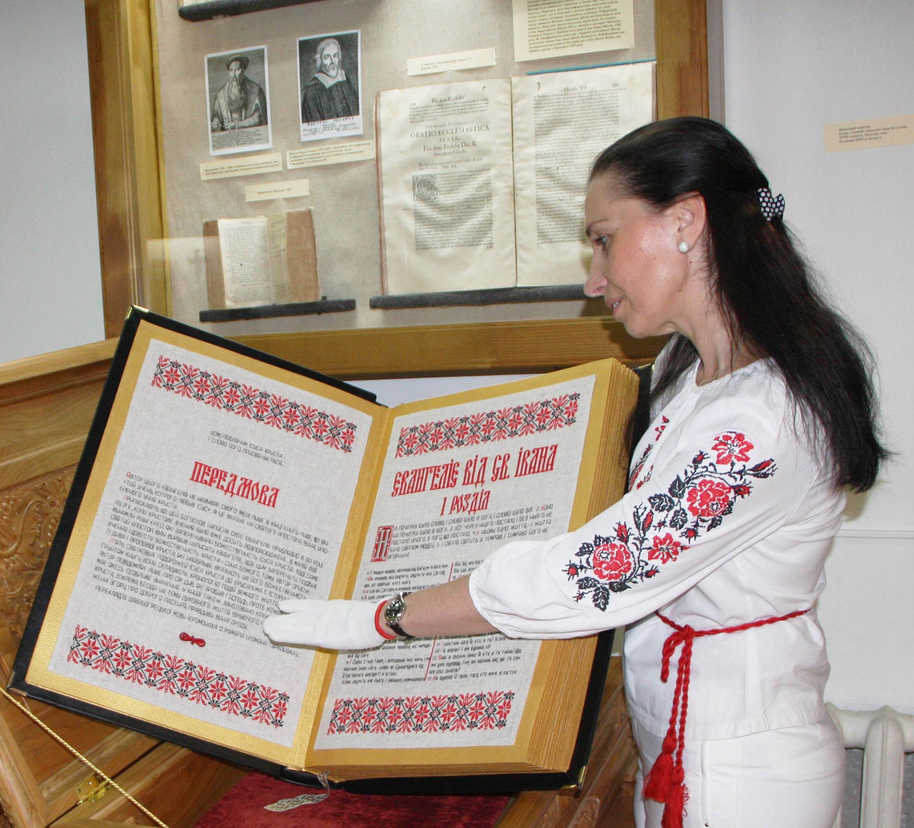Рекорди України: вишиті книги української майстрині -  - vyshyti5