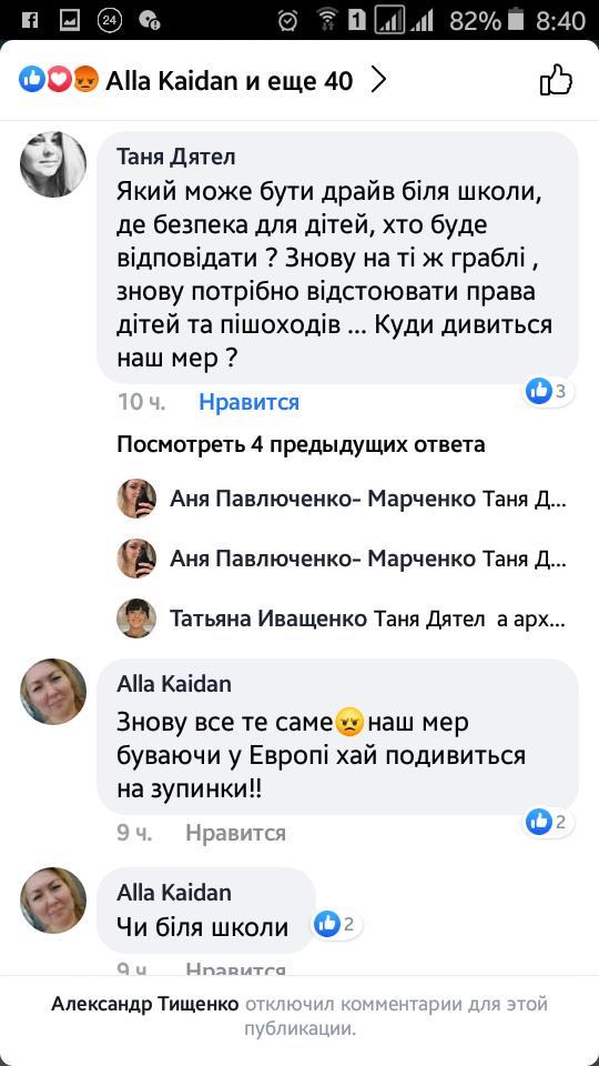 """yzobrazhenye_viber_2019-11-27_11-25-34 Кав'ярня-драйв """"Йогурт"""" у Броварах: бути чи не бути!?"""