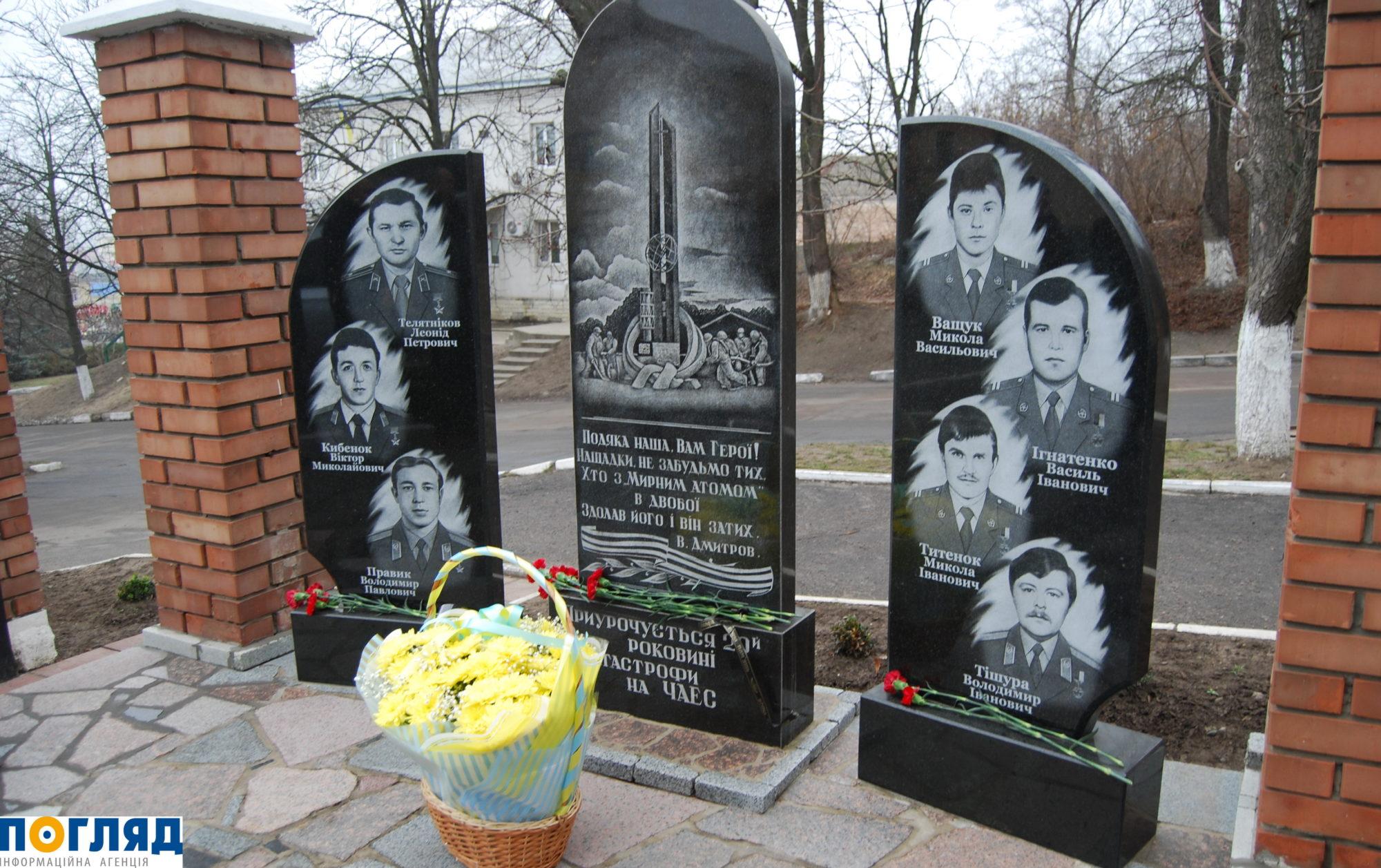 000DSC_3619-2000x1257 «Поїхали, атомна вибухнула»: у Василькові вшанували ліквідаторів аварії на ЧАЕС
