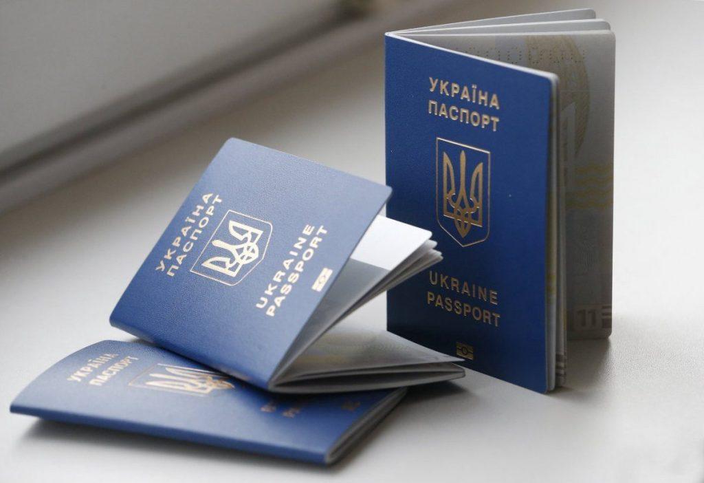 Українці тепер можуть їздити без візи до Північної Македонії - українці, Україна, туризм, співпраця, подорожі, віза, безвіз - 0114 1200x823 1024x702