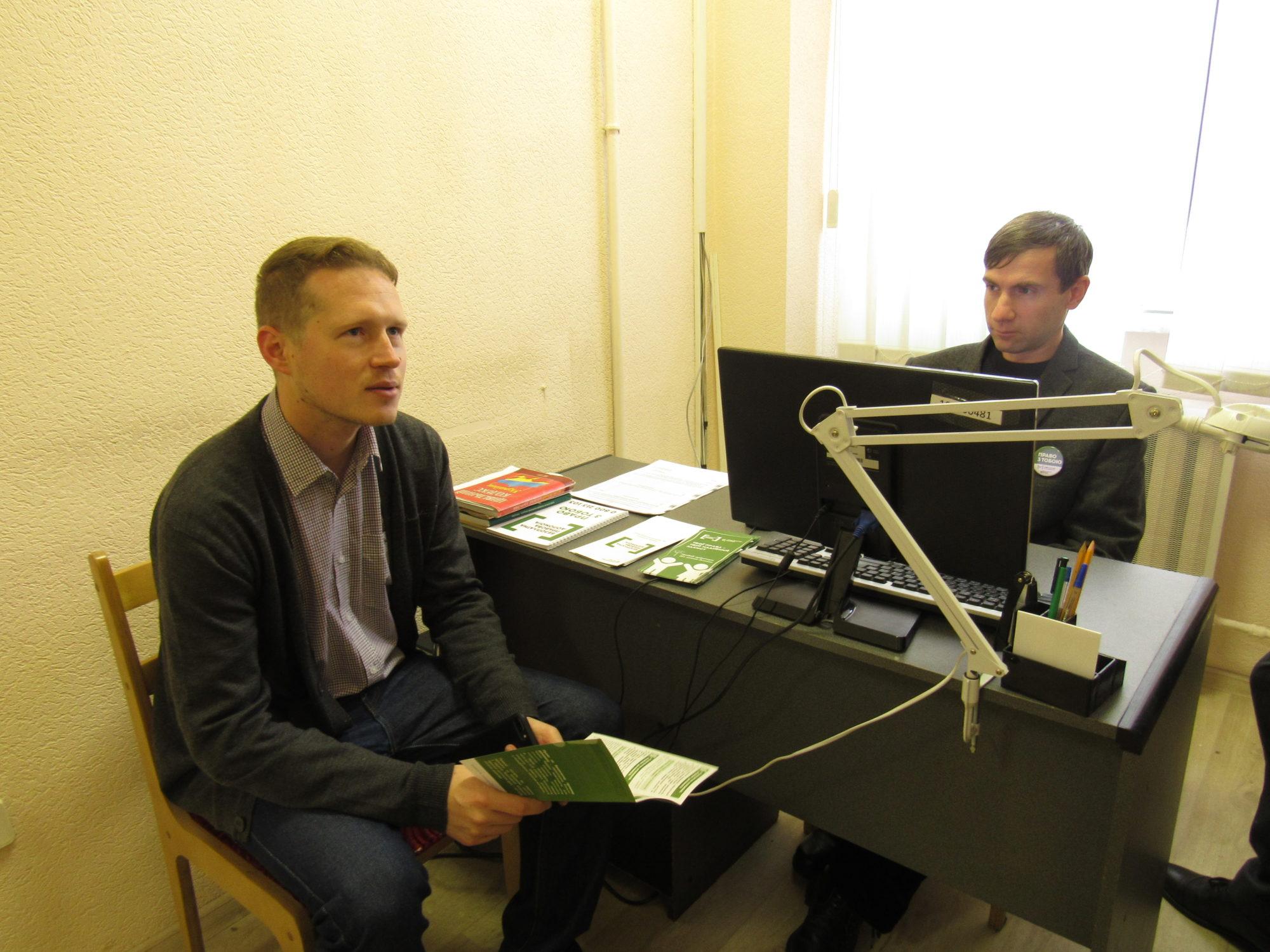 03.12.2019-byro-1-2000x1500 Захист трудових прав: у Києві відкрилося третє бюро правової допомоги