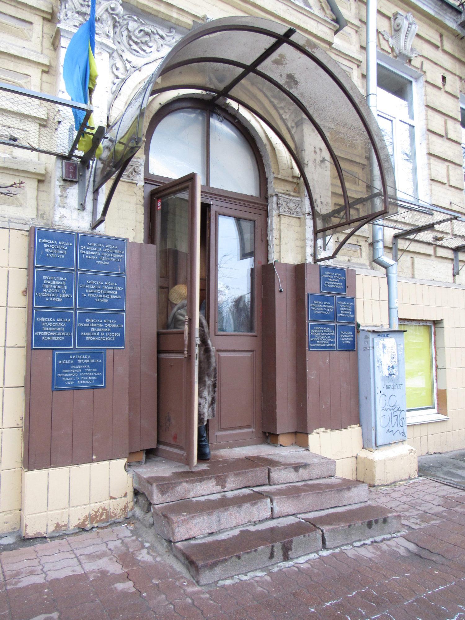 Захист трудових прав: у Києві відкрилося третє бюро правової допомоги