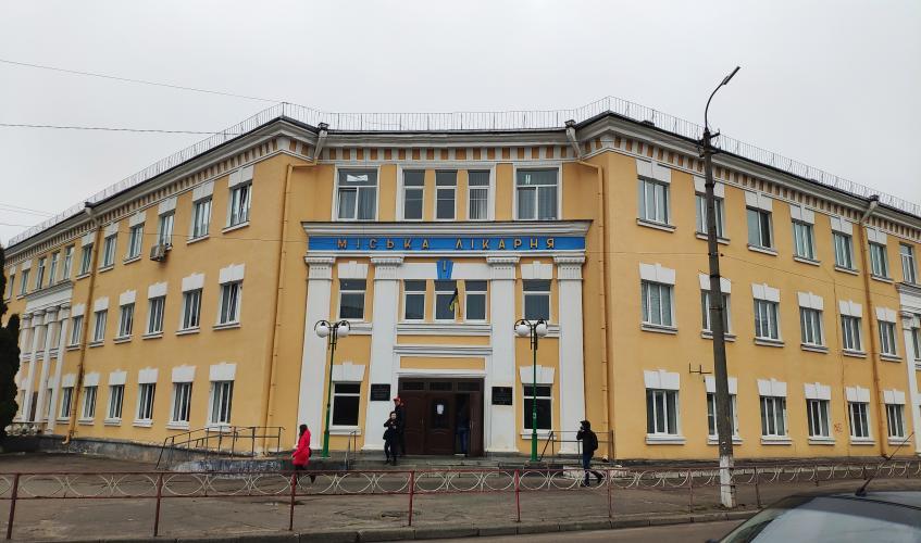 08_lykarnya У Білій Церкві можуть закрити міську лікарню №1