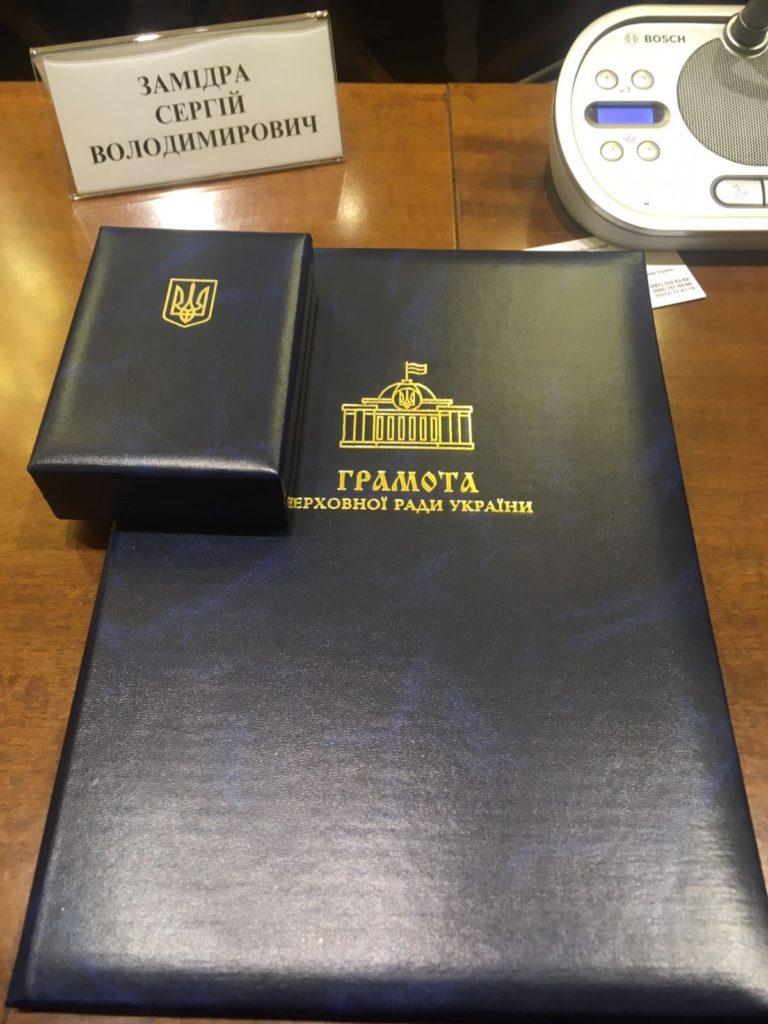 Серед 136 практик місцевого самоврядування зі всієї країни Немішаївська стала однією з найкращих - Немішаївська селищна рада, Немішаєво, Немішаєве - 09 nemesh2