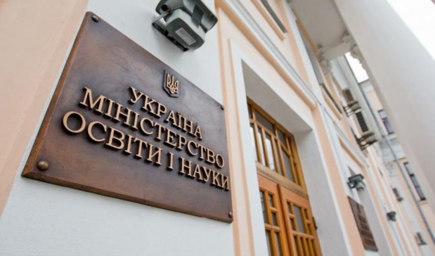 Регіональним вишам розкажуть про особливості вступної кампанії-2020 - Україна, Освіта, МОН, київщина, вступна кампанія, виші - 1206 MON