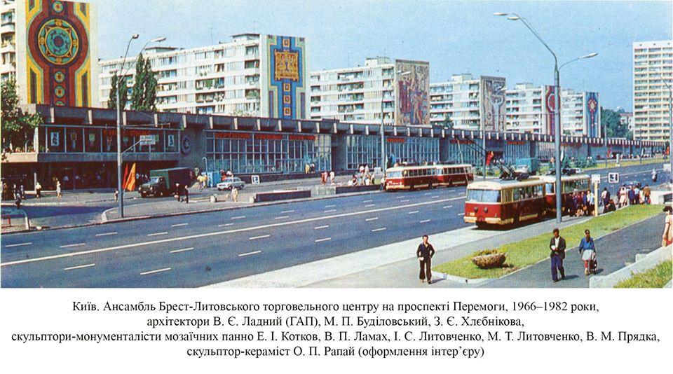 Центральна бібліотека імені Шевченка для дітей знаходиться в унікальній київській будівлі - ювілей, київщина, Київ - 1210 bib1 1