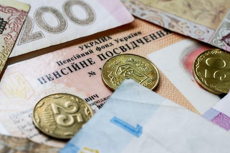 Пенсійна реформа: новації 2020 року - Україна - 1211 pensiyi