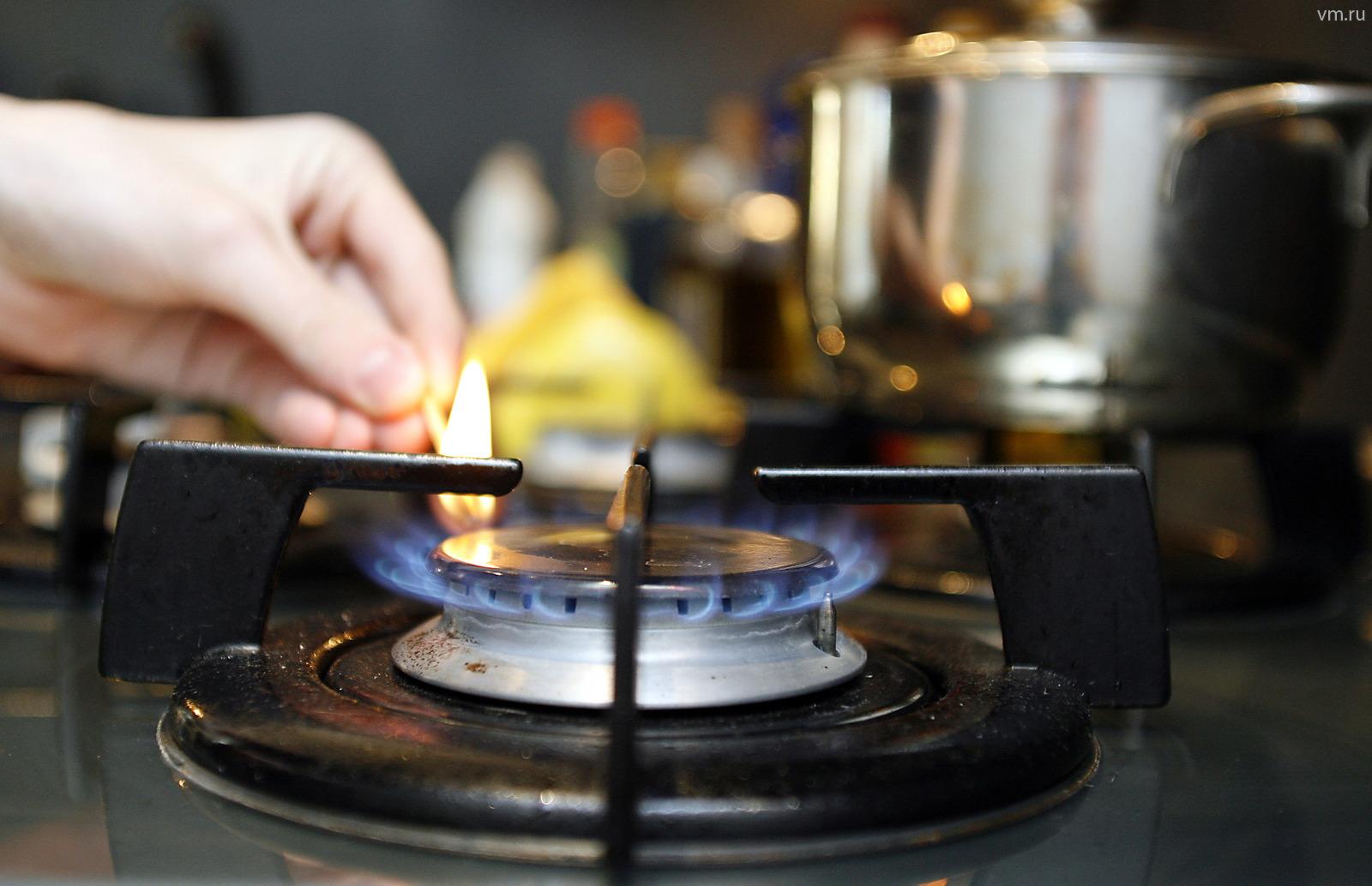 Газ у грудні коштуватиме дешевше, ніж у листопаді - Україна, київщина - 1212 Gaz